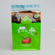 cheap price manufacturer small food plastic bags