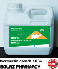 Ivermectin oral solution 10% veterinary product for livestock