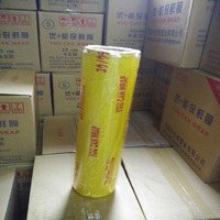 45cm*300m PVC plastic film on roll