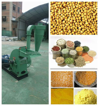 Animal feed grain hammer mill/ Animal feed grain crusher