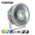 ATEX&CE & ROHS approved IP66 Explosion Proof Light BC9700