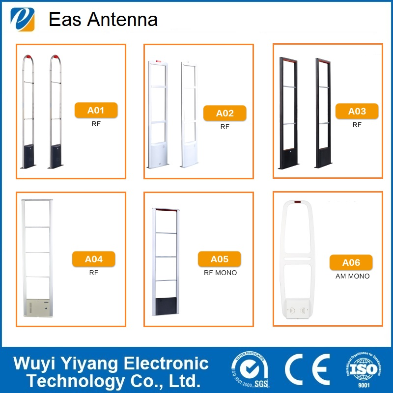 safety equipment eas 58Khz antenna anti theft equipment barcode system
