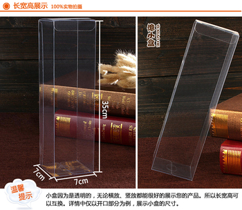 New Design Clear PVC PET Box Packaging