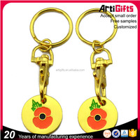 Newest medal style metal trolley token key ring