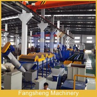 2015 new model fully automatic pet hdpe bottle recycling washing line