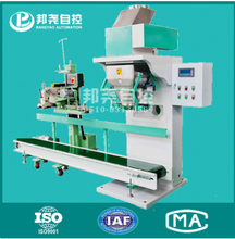 Open Mouth Plastic Woven Paper Bag Plastic Additive granule packing packaging bagging filling machine factory