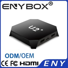 Quad core smart tv box u2 + ram 1 gb rom 8 gb ott tv box android 7.1
