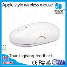 white sublimation mighty mouse slim 2.4G wireless mouse