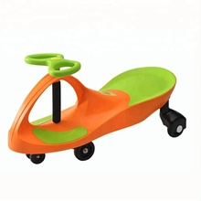 Baby Electric Swing Car