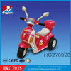 Cheap high quality kids 3 wheel motorcycle kids ride on mini electric motorcycle HC278820