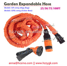25/50/75/100/150FT Cleaning Relax Hose Pipe with Spray Nozzle 8 Function Gun [EP-1003]