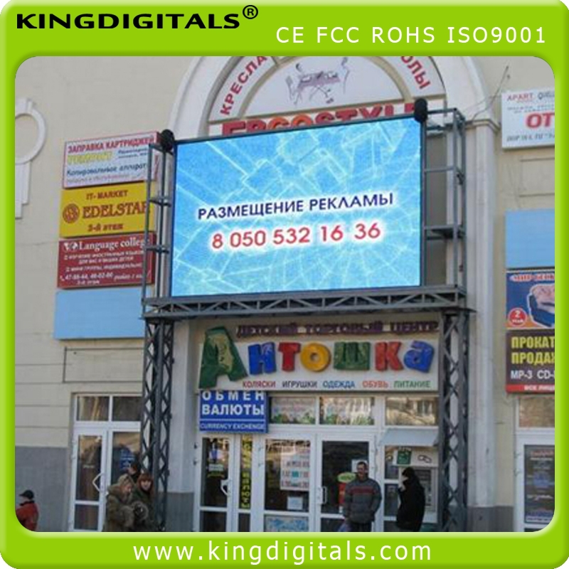 p8 led exterior pitch 8mm led display screen
