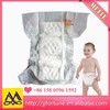 Cloth Like Breathable Soft Baby Diapers with 3D leakguard OEM welcomed