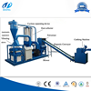 Economic plastic and aluminum recycling and separating production line/Plastic Separator Line