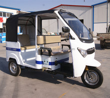 tricycles pedal adult/e-rickshaw manufacture in china/electric motor and differential