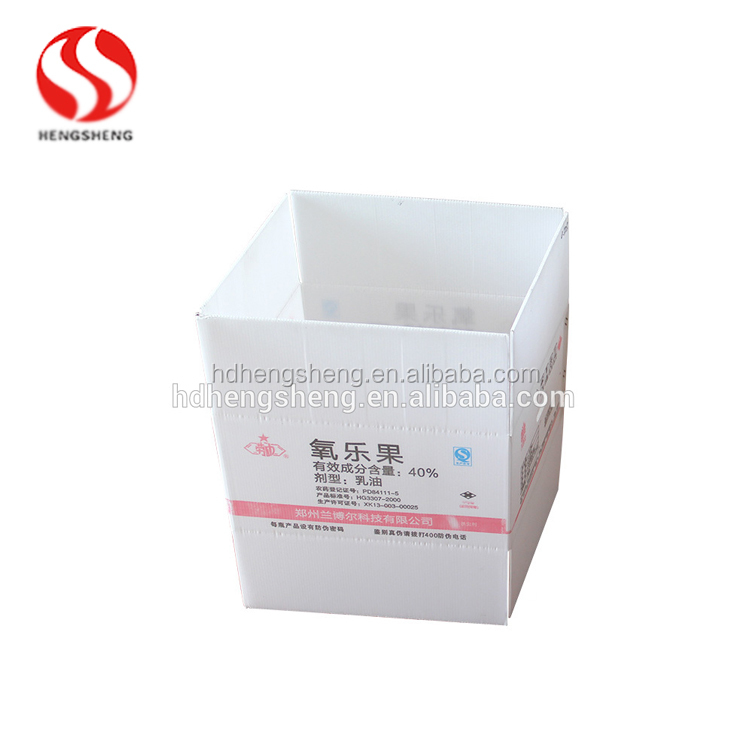 Folding Corrugated PP Hollow Sheet plastic packing box for sale