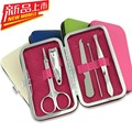 5Pcs Blue Top grade Metal Frame Sample Trave Manicure Set