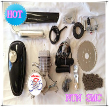 80cc gas powered bicycles / kick start bike engine kits