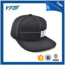 China Manufacture Custom Made High Quality Custom Snapback 5 Panel Cap And Hats