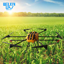 WELKIN1859 Customized Autonomous Flying Stable Crop Spray Drone