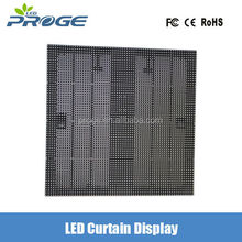 lightweight P12.5 outdoor rental full color smd led curtain