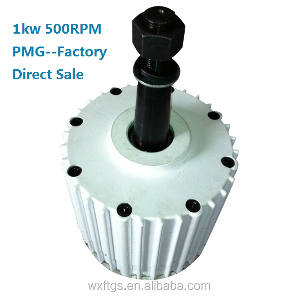 1kw 48v ac low rpm permanent magnet generator for wind turbine