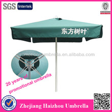 Green square advertising matel big garden umbrellas
