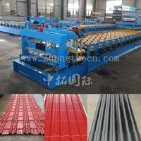 metal roof panel bend machine