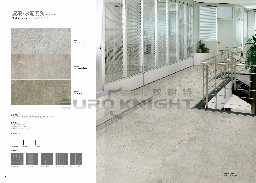 Buy Restaurant Floor Tile From Trusted Restaurant Floor Tile