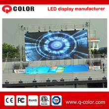 outdoor full color led display panel/led display video wall/led message display board