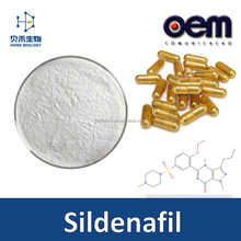 Erectile dysfunction product high quality sildenafil powder strong man products as capsules or pills sildenafil for man