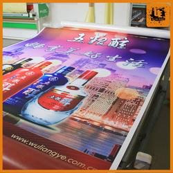 Custom decorative plastic wrap sticker book printing with digital printing