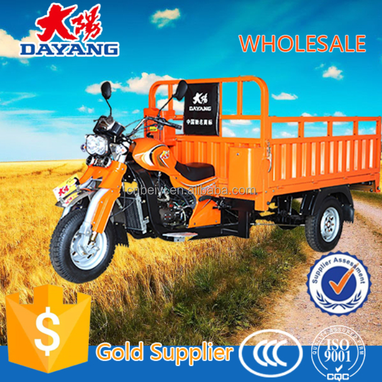 chinese popular new style 200cc 250cc 300cc air cooled gasoline powered trike motorcycle sale