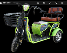 electric tricycles for hot sale - L2/Bajaj smart electric scooter/Tuktuk radio flyer tricycle