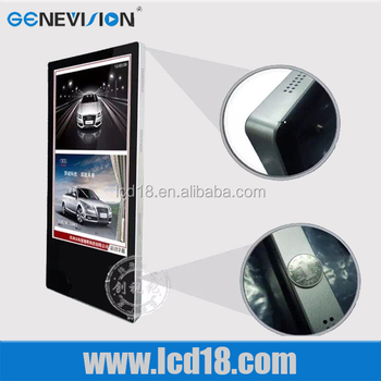 18.5inch wall mounted vertical lcd advertising display (MG-185JR-S)