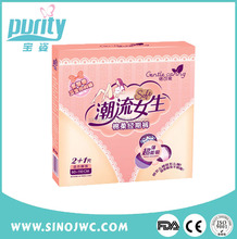 lady negative anion sanitary napkin side effects for female with factory price