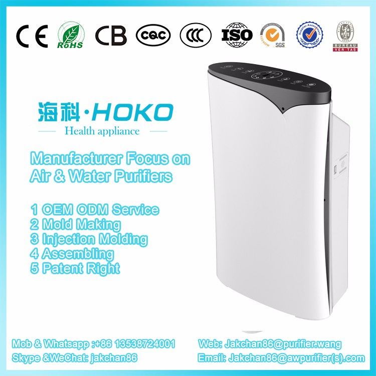 Environmental protection household air cleaning machine Environmental protection air purifier