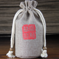 Natural Raw Jute burlap wedding favor packaging bag wholesale