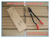 Steel Strapping Cutter steel band cutting tools Ybico