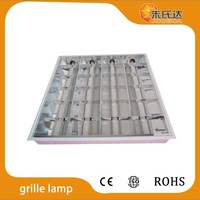 LED/fluorescent ceiling grille lamp
