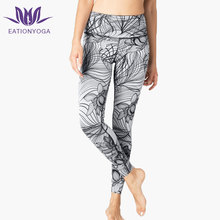 Women Custom Design Reversible High Quailty Nylon Elastic Yoga Legging Running Pants