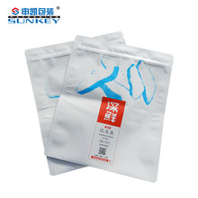 Resealable Pouch Colored Zip Lock Bags Wholesale