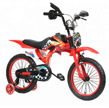 Popular style 12inch steel frame material motorcycle bicycle for kids motocross bike