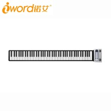 Plastic educational toy piano 88 key piano for teenagers