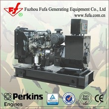 100kVA Diesel Generator price with uk Perkins Engine 1104C-44TAG2