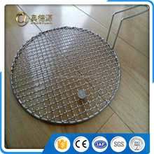 supply round barbecue grill net