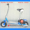 cheap 50cc gas scooter with 2-stroke, 1-cylinder, air-cooled engine