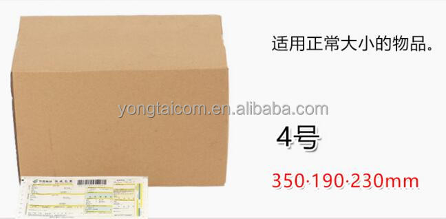 Custom Made Small Corrugated Printed Carton Shipping Box Wholesale
