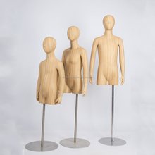 matte wood grain color fiberglass child mannequin doll for display