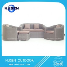 High quality outdoor rattan furniture/hot sale sofa set